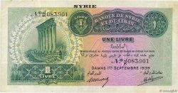 1 Livre SYRIE  1939 P.040a pr.SUP