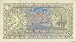 1 Rupee MALDIVES  1960 P.02b SUP