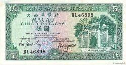 5 Patacas MACAO  1981 P.058c SUP+
