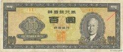 100 Hwan CORÉE DU SUD  1957 P.21 TB