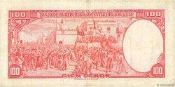 100 Pesos URUGUAY  1939 P.039c TTB