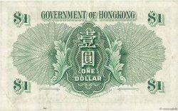 1 Dollar HONG KONG  1959 P.324Ab TTB+
