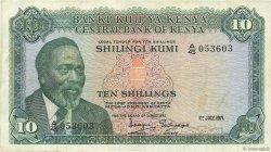 10 Shillings KENYA  1971 P.07b TTB
