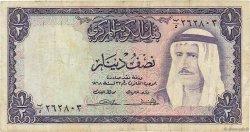 1/2 Dinar KOWEIT  1968 P.07a pr.TTB