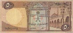 50 Riyals ARABIE SAOUDITE  1968 P.14b TTB