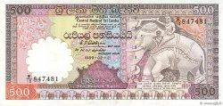 500 Rupees SRI LANKA  1989 P.100c NEUF