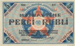 5 Rubli LETTONIE Riga 1919 P.R3a pr.NEUF