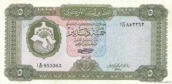5 Dinars LIBYE  1971 P.36a TTB à SUP