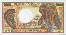 5000 Francs GABON  1984 P.06a pr.SPL