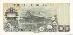 10000 Won CORÉE DU SUD  1979 P.46 NEUF