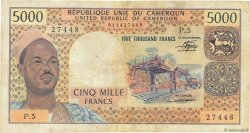 5000 Francs CAMEROUN  1974 P.17c TB