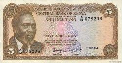 5 Shillings KENYA  1971 P.06b SUP+