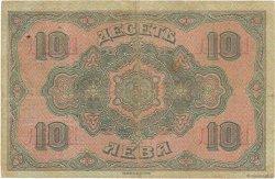 10 Leva Zlatni BULGARIE  1917 P.022a TTB
