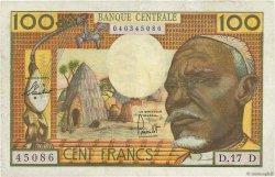 100 Francs type 1962 GABON  1962 P.03d TTB