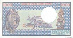 1000 Francs type 1973 modifié CONGO  1983 P.03e pr.NEUF