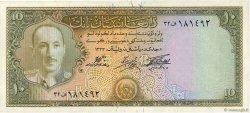 10 Afghanis AFGHANISTAN  1954 P.030c SPL