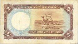 5 Pounds SOUDAN  1967 P.09d TTB+