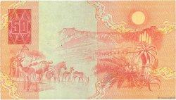 50 Rand AFRIQUE DU SUD  1984 P.122a TTB