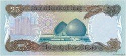 25 Dinars IRAK  1986 P.073a NEUF