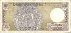 500 Pounds SYRIE  1990 P.105e TB