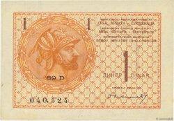 1 Dinar YOUGOSLAVIE  1919 P.012 SUP