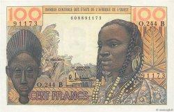 100 Francs type 1956 modifié 1960 BÉNIN  1965 P.201Bf pr.NEUF
