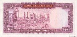 100 Rials IRAN  1971 P.091c NEUF