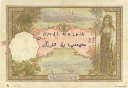 500 Francs DJIBOUTI  1927 P.09a TTB