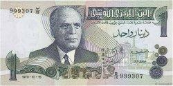1 Dinar TUNISIE  1973 P.70 NEUF