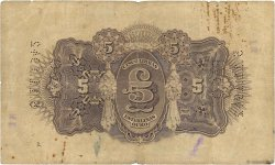 5 Libras MOZAMBIQUE  1919 P.R21 B+