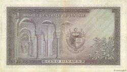 5 Dinars TUNISIE  1958 P.59 TTB