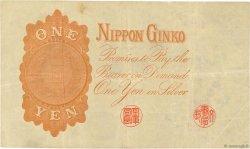 1 Yen JAPON  1916 P.030c TTB