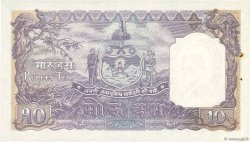 10 Rupees NÉPAL  1951 P.06