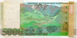 5000 Dram ARMÉNIE  2003 P.51 NEUF