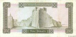 5 Dinars LIBYE  1971 P.36b TTB