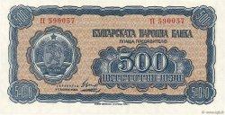 500 Leva BULGARIE  1948 P.077a pr.NEUF