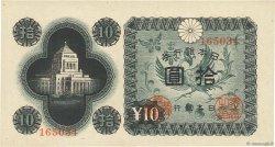 10 Yen JAPON  1946 P.087a pr.NEUF