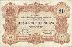 20 Perpera MONTENEGRO  1914 P.19 SUP