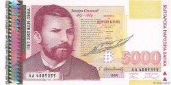 5000 Leva BULGARIE  1996 P.108a NEUF