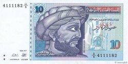 10 Dinars TUNISIE  1994 P.87 NEUF