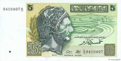 5 Dinars TUNISIE  1993 P.86 SPL