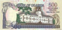 500 Shillings OUGANDA  1991 P.33b NEUF