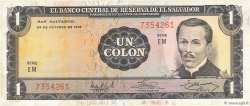 1 Colon SALVADOR  1972 P.115a SPL
