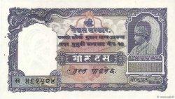 10 Rupees NÉPAL  1951 P.06 SPL