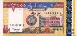 2000 Dinars SOUDAN  2002 P.62 NEUF
