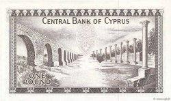 1 Pound CHYPRE  1976 P.43c SPL