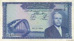 5 Dinars TUNISIE  1962 P.61 TTB