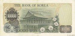 10000 Won CORÉE DU SUD  1979 P.46 TTB
