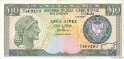10 Pounds CHYPRE  1987 P.51 TTB