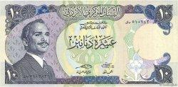 10 Dinars JORDANIE  1975 P.20c SUP